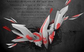 Картинка стиль, новинка, изящность, авторское, крастота, креативное, дизайнерское, мантеко, актуальность