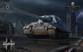 Картинка Германия, арт, танк, ратуша, WoT, Мир танков, World of Tanks, Jagdtiger, Himmelsdorf, ПТ-САУ, Химмельсдорф