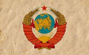 Картинка обои, ссср, герб, серп и молот