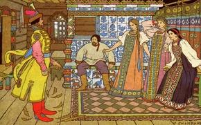 Картинка Билибин Иван Яковлевич, (1876-1942), Добрый молодец, Иван-царевич, и три его сестры