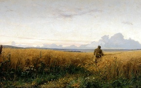 Картинка Дорога во ржи, Григорий, Мясоедов, Григорьевич