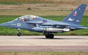 Картинка як-130, яковлев, Mitten, учебно-боевой самолёт