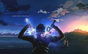 Обои Sword art Online, Kirito, SAO