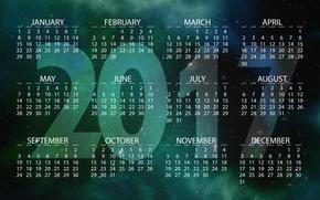 Обои звезды, космос, новый год, 2017, календарь, месяца, вселенная, звездное небо, год, новый 2017 год, фон, ...