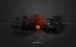 "Картинка игра, танки, WOT, World Of Tanks, 8cm PaK43/2 ""Ferdinand"", 15 лет Wargaming, Sb.Kfz. 184, Panzerjager ..."