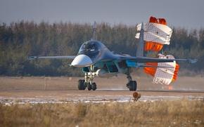Картинка посадка, новый, ВПП, из Новосибирска, парашюты, Су 34, прибытие на авиабазу, Балтимор, г Воронеж