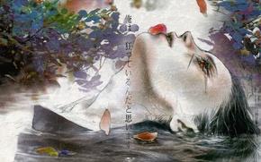 Картинка голова, лепестки, иероглифы, Naruto, слеза, в воде, sharingan, Yatai Senjyo, itachi Uchiha, Итачи Учиха