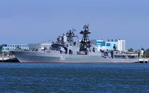 """Картинка корабль, большой, противолодочный, """"Адмирал Трибуц"""""""