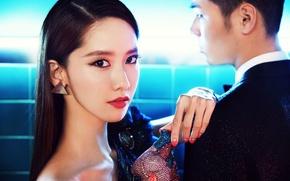 Картинка SNSD, Yoona, Mr.Mr, k-pop.