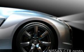 Обои авто, nissan, колесо