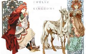Картинка меч, прическа, единорог, рыжая, плащ, art, Youko Nakajima, the Twelve Kingdoms, Akihiro Yammada, 12 Королевств, …