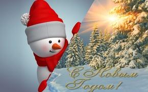 Обои winter, cute, snowman, новый год, снеговик