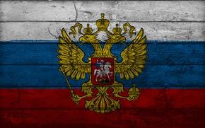 Обои Россия, герб, триколор, доски, двуглавый орёл