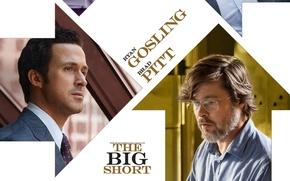 Картинка Brad Pitt, Rayn Gosling, The Big Short, Игра на понижение