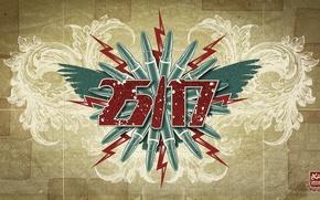 Картинка Rap, 05/17, 0517, Засада, Рэп, Hip-Hop, Бледный, Иезекииль, Ант