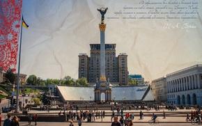 Картинка столица, Украина, Майдан, площадь, Киев