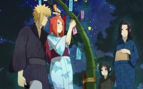 Картинка naruto, anime, night, art, Itachi, holiday, bamboo, Minato, Kushina, Mikota