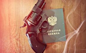 Картинка пистолет, работа, книга, револьвер