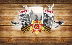 Картинка праздник, День Победы!, старые фотки, рабочий стол 9 мая, звезда героя, дерево, фотографии, ВОВ, великая ...
