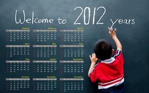 Картинка надпись, мальчик, календарь, год, мел
