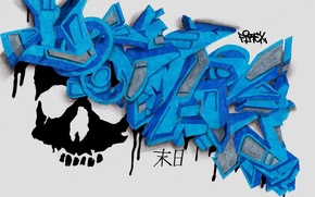 Картинка graffiti, sketch, doomsday, firex