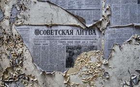 Обои фон, стена, газета