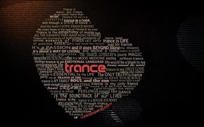 Картинка Сердце, trance, Транс, The Core Of Our Music