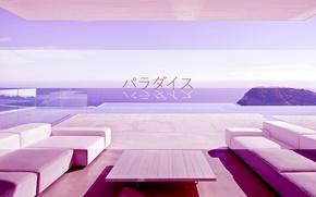 Картинка море, стол, комната, диван, розовый, японский, Sad, glitch, Vaporwave