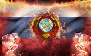 Картинка Цепь, Флаг, СССР, Россия, Кулак