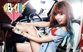 Картинка девушка, альбом, певица, азиатка, Южная Корея, Hyuna Kim, Хёна Ким, melting