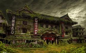 Картинка дом, пасмурно, заброшеный