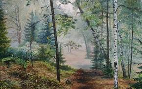 Картинка пейзаж, природа, туман, картина, живопись, тропинка, Луценко, утренний лес
