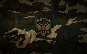 Картинка камуфляж, Россия, шеврон