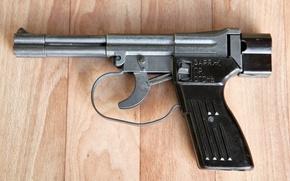 Картинка пистолет, ствол, gun, оружия, подводный, special, комплекс, weapons, четыре, специальный, four, caliber, cartridge, complex, 4.5 ...
