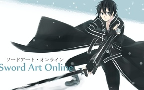 Картинка меч, anime, sword art online, kirito, sao, kirigaya kazuto