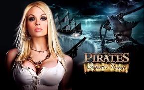 Картинка plate, piraty, krasotka, vzgljad, aktrisa