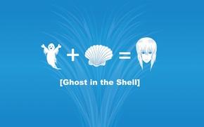 Картинка девушка, знак, ракушка, голубой фон, Ghost in the Shell, плюс, Призрак в Доспехах, равно