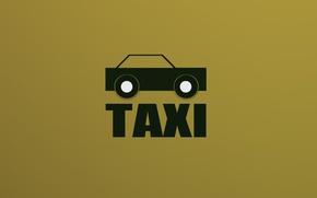 Картинка минимализм, такси, ТАКСИ