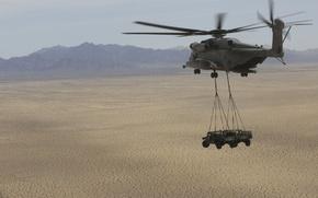 Картинка вертолёт, военный, транспортный, тяжёлый, доставка, Super Stallion, CH-53E