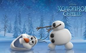 Картинка зима, снег, радость, мультфильм, смех, лёд, ситуация, морковка, снеговик, Frozen, ёлка, снежинка, дисней, Олаф, холодное …