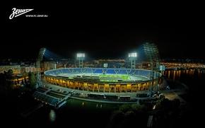 Картинка Зенит, Футбол, Стадион