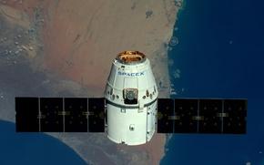 Картинка поверхность, Земля, космический корабль, транспортный, частный, Dragon SpaceX
