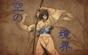Обои kara no kyoukai, ryougi shiki, мечь, катана, кимоно, японская одежда
