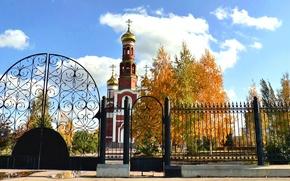 Картинка осень, облака, церковь, Храм, ОМСК, СИБИРЬ