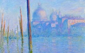 Картинка картина, собор, городской пейзаж, Клод Моне, Гранд-канал в Венеции