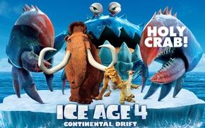 Обои ленивец, краб, movie, анимация, animated film, айсберг, Ice age 4, Diego, Континентальный дрейф, Manny, Ледниковый ...