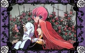 Картинка пара, anime, art, revolutionary girl utena