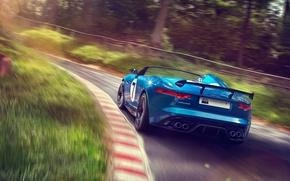 Картинка car, Concept, Jaguar, supercar, road, auto, blue, speed, Project 7