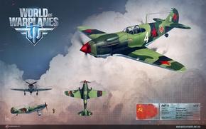 Картинка истребитель, СССР, самолёт, рендер, ЛаГГ-3, Wargaming.net, World of Warplanes, WoWp