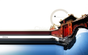Обои город, замок, дракон, китай, China